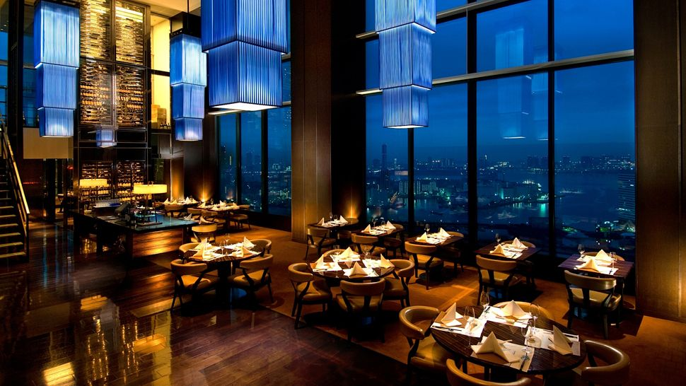 Conrad Restaurant London