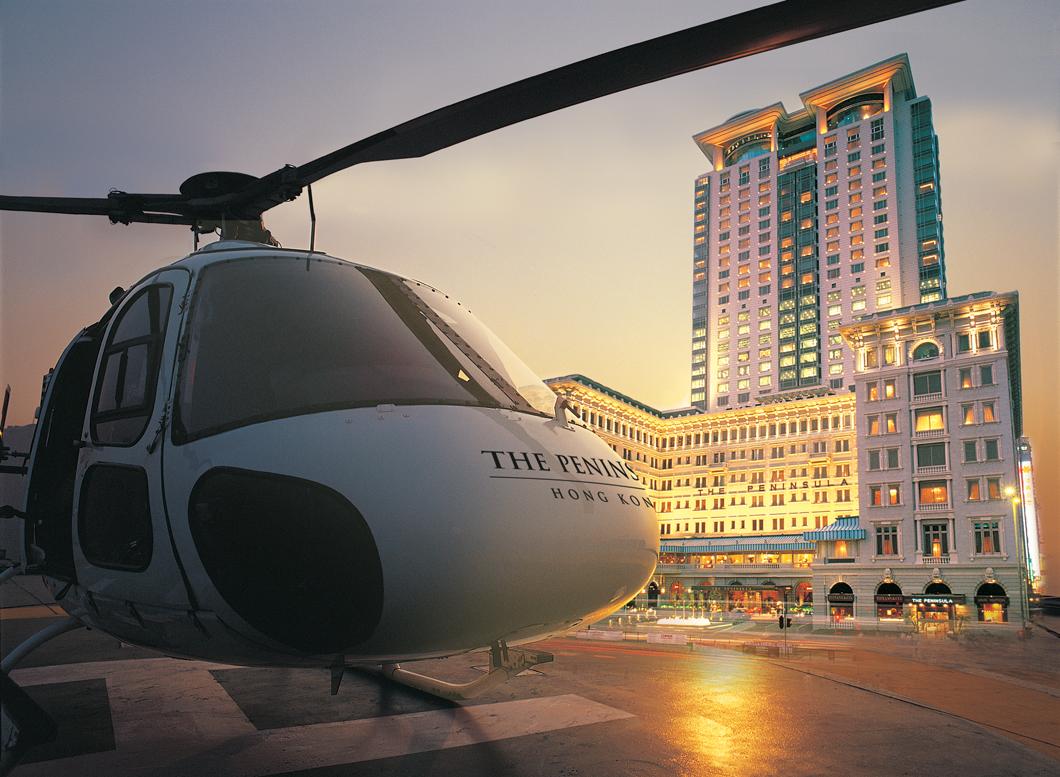 pen hok helicopter